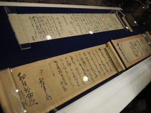 書簡の展示